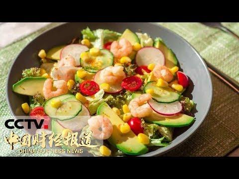《中国财经报道》 20190319 10:00| CCTV财经
