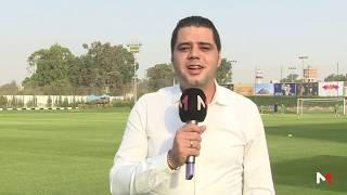 نوفل العواملة يرصد كواليس الحصة التدريبية الأولى للأسود في القاهرة .. غيابات ومستجدات