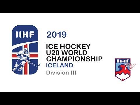 BUL vs TUR 2019 IIHF U20 DIVISION III