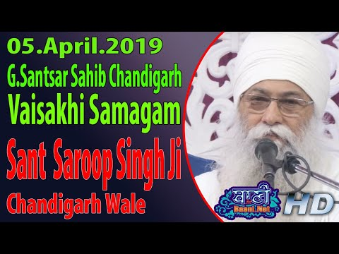 Sant-Baba-Saroop-Singh-Ji-Chandigarh-Wale-At-G-Santsar-Sahib-Chandigarh-5-April-2019-Punjab