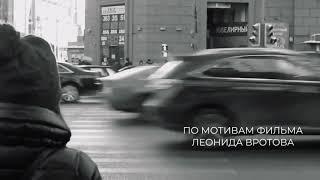 НОВЫЙ ФИЛЬМ О ЖИЗНИ 2019 ТРЕЙЛЕР СКОРО ВО ВСЕХ КИНОТЕАТРАХ МИРА