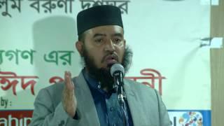 Mufti Abdul Muntaqim | Jamia Islamia Darul Uloom Madrasa | 3 Aug 2015