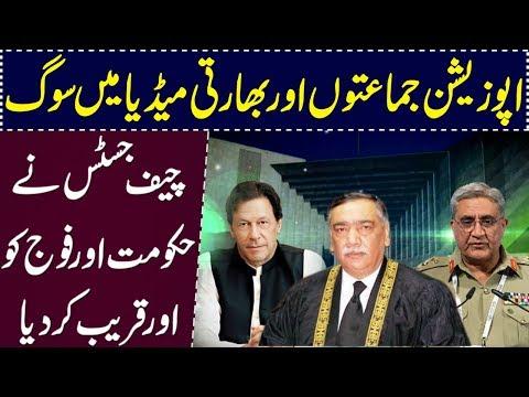 Maleeha Hashmi: Imran Khan WON the legal battle on Army Chief Extension Case | Maleeha Hashmey