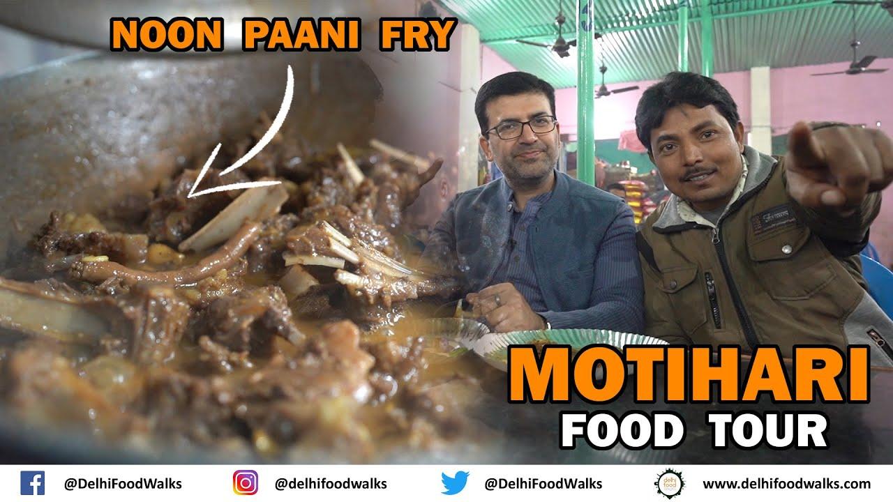 MOTIHARI Food Tour I PAANI FRY mutton + ISHTOO + PRESSURE Cooker COFFEE + Chhena MURKI + Rajbhog