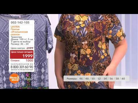 Официальный интернет магазин INCITY, DESEO женская