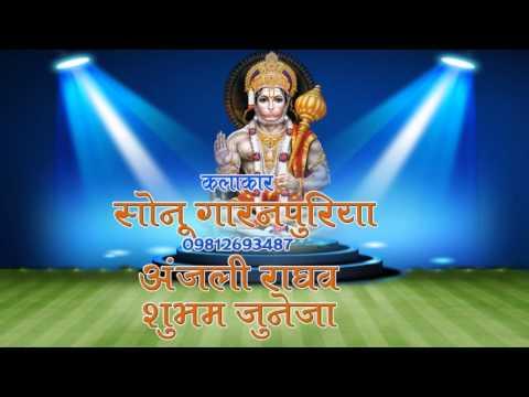 New Hit Shiv Bhajan Titel  /  Bala Ji Me Ronak Shonak / By Ndj Music