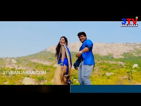 Super Hit Banjara Video Song || Hero Honda Banadi Par Chori || Lambadi Video || 3TV BANJARAA