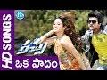Download Racha Movie - Oka Paadam  Song - Ram Charan    Tamannaah MP3 song and Music Video