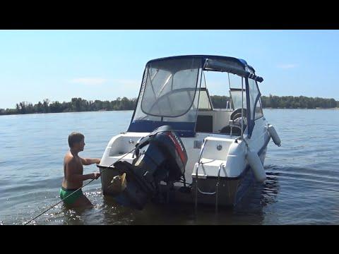 Тест драйв катера