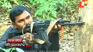 Odisha Khabar Ama Reporter 25 January 2016