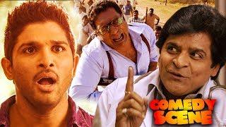 Allu Arjun Helps His Brother To Get His True Love | Best Comedy Scene Of Allu Arjun & Prakash Raj