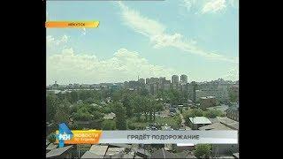 видео Авиабилеты из России за границу 15 августа подорожают из-за падения курса рубля