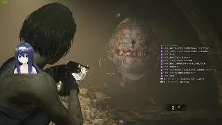 【Resident Evil 3】丸呑みフェチ大歓喜らしい(DIEジェスト200303)