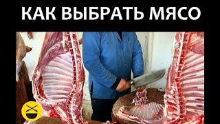 Как купить мясо на бакинский шашлык
