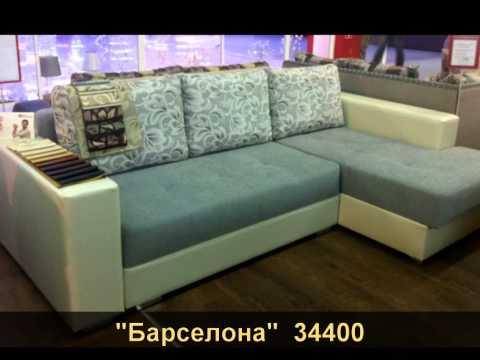Каталог Фабрики мягкой мебели DiOla