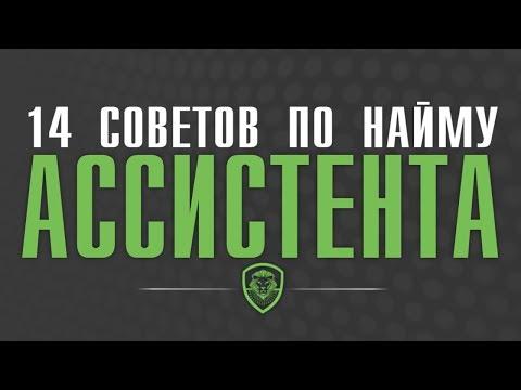 Знакомства в Волгограде - Сайт знакомств Шуры-Муры