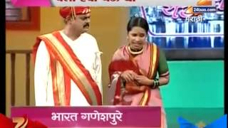 Spot Light : Chala Hawa Yeu Dya 17th June 2015