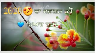(2020) Happy New Year 😍| Punjabi | Whatsapp status video