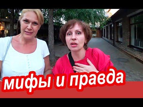 МИФЫ, В Которые МЫ ВЕРИЛИ! Да Что ВЫ Знаете Про Гоголя! Ничего Себе Поездочка По Украине