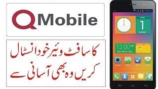 How to Flash QMobile-Update Frimware QMobile Urdu/Hindi Tutorial