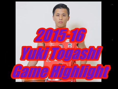Yuki Togashi - 15-16 Season Highlight