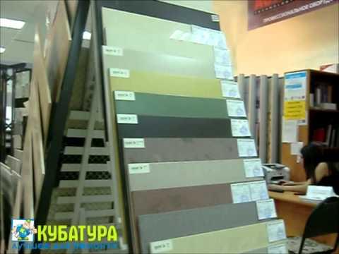 Производство резиновой плитки. Франшиза EcoStep. - YouTube