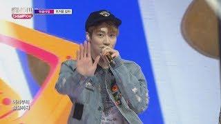 Show Champion EP.255 N.FLYING - Hot Potato [엔플라잉 - 뜨거운 감자]