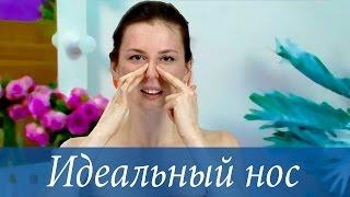 видео Как убрать горбинку на носу без операции массажем