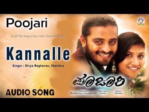 "Poojari I ""Kannalle"" Audio Song I Adi Lokesh, Neethu I Akshaya Audio"