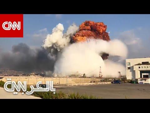 بعد مرور عام.. مشاهد مخيفة وثقتها الكاميرا لحظة وقوع انفجار بيروت  - نشر قبل 5 ساعة