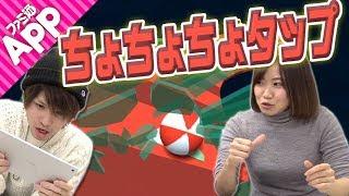 【毎日動画】ハンドルさばき?がモノをいう?『Twisty Road!』