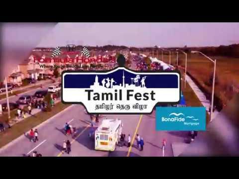 Tamil Fest 2017