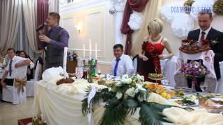 ведение свадьбы - колач невесты