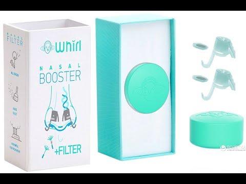 Назальный усилитель WHIRL Nasal Booster (S-1011)