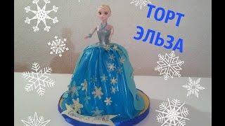 видео как сделать торт куклу барби