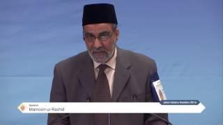 Speech by Ameer Jama'at Sweden Mamoon-ur-Rashid - 25th Jalsa Salana Sweden 2016 [Urdu]