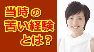 【衝撃】渡辺満里奈、アイドル時代にセクハラされた実名を暴露! *チャ...