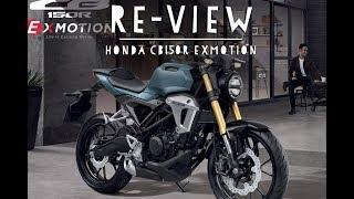 First Ride Honda CB150R Exmotion