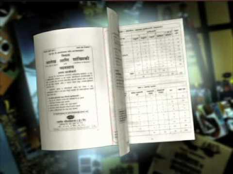Navneet Guides & Workbooks mpg