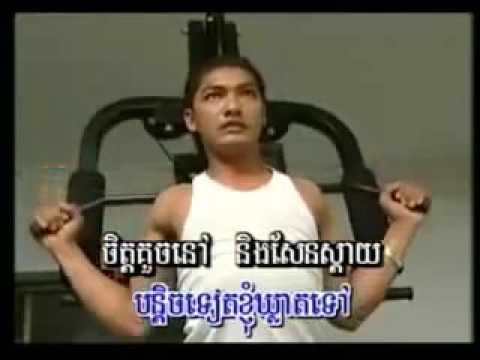 រាត្រីនៅហុងកុង ភ្លេងសុទ្ធ, Reatrei Hong kong khmer karaoke sing a long YouTube   YouTube