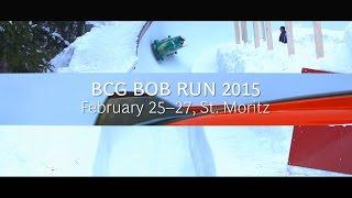bcg bob run 2015 st moritz