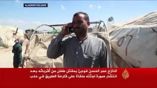 النازح الحسن.. يتحدث عن مقتل الطفل جمال الأشقر