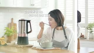 미니쿡_죽제조기_인포