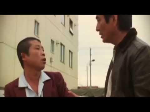 【幸福の黄色いハンカチ】 たこ八郎たこ殴りシーン