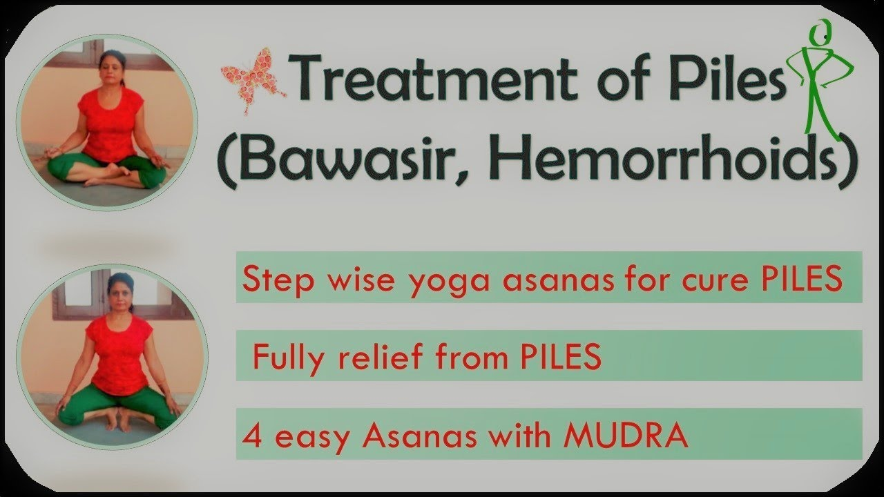 Piles treatment at home:Step by step asanasबवासीर का अचूक इलाज