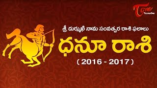 dhanussu-rasi-sagittarius-yearly-future-predictions-20162017-rasi-phalalu