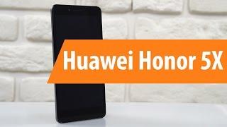 Распаковка Huawei Honor 5X / Unboxing Huawei Honor 5X