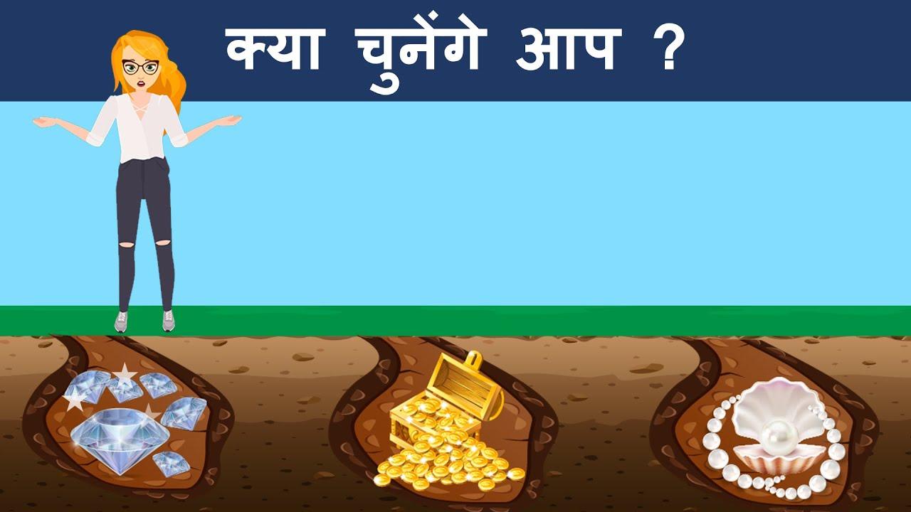 Riya aur Kalatop ka Jungle ( Part 2 )| Hindi Paheli | Hindi Riddles
