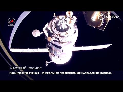 Частный космос   Технологии   Телеканал «Страна»