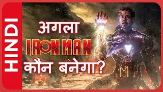 Top 10 Characters Who Can Be Next Iron Man IN HINDI